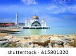 malacca straits mosque   masjid ...   Shutterstock . vector #615801320