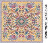 Lovely Tablecloth Ethnic India...