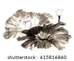 chinese style drawings ... | Shutterstock . vector #615816860