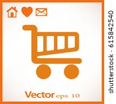 flat vector cart icon