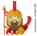 tiny cute spartan   Shutterstock .eps vector #615847784
