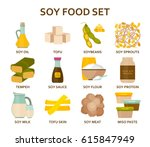 soy food flat icons set. vector ... | Shutterstock .eps vector #615847949