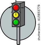 traffic lights | Shutterstock .eps vector #615853778