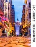 Istanbul Turkey  March 11 2017...