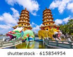 kaohsiung  taiwan lotus pond's... | Shutterstock . vector #615854954