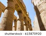 ancient ruins of karnak temple... | Shutterstock . vector #615870920