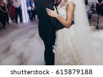 first wedding dance of bride... | Shutterstock . vector #615879188