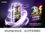 energy drink contained in metal ... | Shutterstock .eps vector #615934883