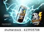 energy drink contained in metal can with electricity ring element, teal background 3d illustration | Shutterstock vector #615935708