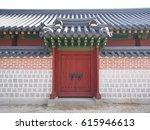 Traditional Korean Style Door ...