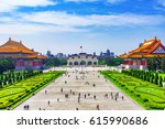 view of taiwan national concert ... | Shutterstock . vector #615990686