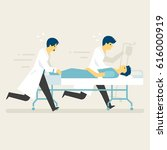 rescue staff with emergency... | Shutterstock .eps vector #616000919