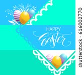 a set of flyers for easter. | Shutterstock .eps vector #616002770