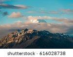 Close Up Mount Cook Peak  Mt...