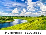 summer landscape with river and ... | Shutterstock . vector #616065668
