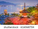 miyajima island  hiroshima ... | Shutterstock . vector #616068704