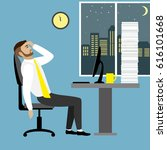 overworked and tired... | Shutterstock . vector #616101668