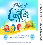 bright easter eggs on a grass.... | Shutterstock .eps vector #616117280