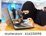 computer hacker   blur image of ... | Shutterstock . vector #616230098