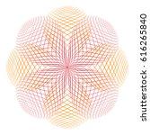 vector of blooming flower | Shutterstock .eps vector #616265840