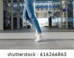 detail of a woman's legs  in... | Shutterstock . vector #616266863