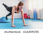 woman doing pilates exercises... | Shutterstock . vector #616309250