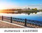 a quiet may evening in tver and ... | Shutterstock . vector #616335800