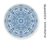 decorative plate with round... | Shutterstock .eps vector #616344998