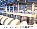 sunflower oil. factory line of... | Shutterstock . vector #616370690