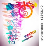abstract ink colorful... | Shutterstock .eps vector #61643140