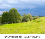 view on river valley in back...   Shutterstock . vector #616490348