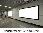lightbox billboards   Shutterstock . vector #616503890