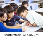 group asian elementary... | Shutterstock . vector #616507274