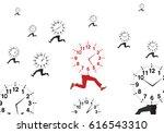 alarm legs runs appointment | Shutterstock . vector #616543310