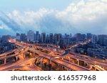 china chengdu  camp door... | Shutterstock . vector #616557968