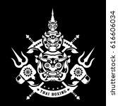 thai boxing club vintage emblem ... | Shutterstock .eps vector #616606034