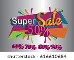 super sale | Shutterstock .eps vector #616610684