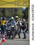 vransko  slovenia  april 02 ... | Shutterstock . vector #616618520