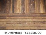 Teak Wood Wall 2