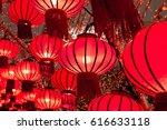 red lanterns   Shutterstock . vector #616633118
