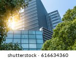 modern office building with... | Shutterstock . vector #616634360