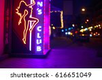 night street  neon sign  men's... | Shutterstock . vector #616651049