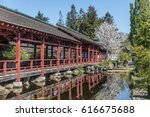japanese inspired structure on... | Shutterstock . vector #616675688