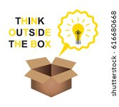 think outside the box icon... | Shutterstock .eps vector #616680668