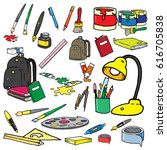 learning equipment is a drawing   Shutterstock .eps vector #616705838
