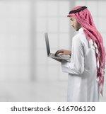 arabian man working on a... | Shutterstock . vector #616706120