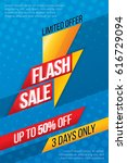 flash sale price offer deal... | Shutterstock .eps vector #616729094