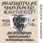 coffee shop   modern gothic... | Shutterstock .eps vector #616731626