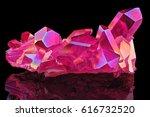 amazing colorful quartz purple...   Shutterstock . vector #616732520