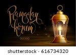 ramadan kareem background ... | Shutterstock .eps vector #616734320